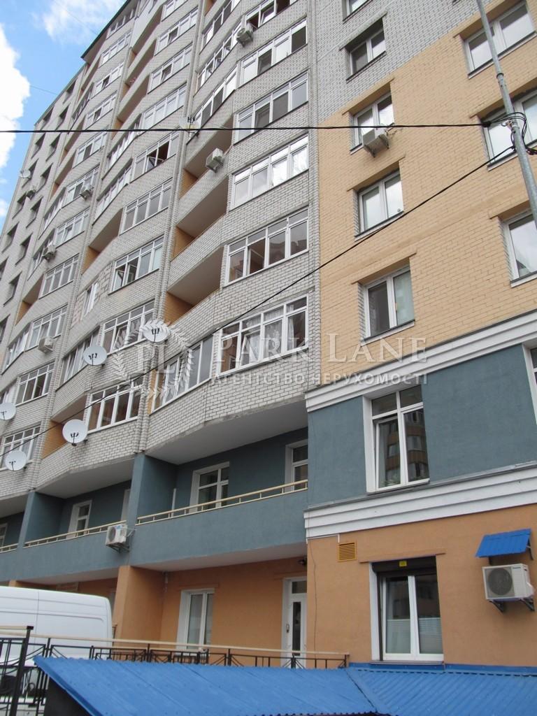 Квартира ул. Алма-Атинская, 37б, Киев, Z-807265 - Фото 2