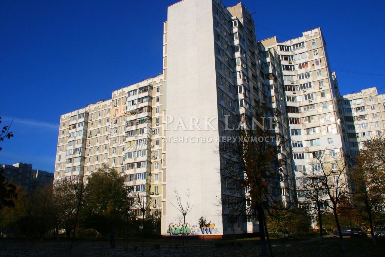 Квартира Харьковское шоссе, 180/21, Киев, Z-582526 - Фото 22