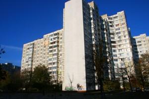 Офіс, N-18896, Харківське шосе, Київ - Фото 3