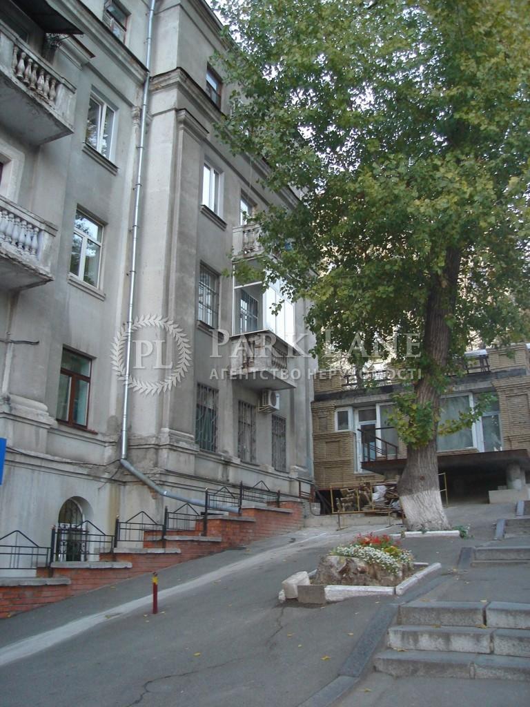 Офис, ул. Шелковичная, Киев, C-93363 - Фото 1