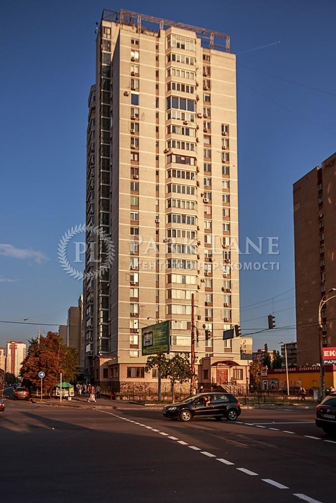 Квартира Тычины Павла просп., 2, Киев, R-743 - Фото 1