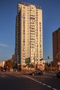 Квартира J-29484, Тычины Павла просп., 2, Киев - Фото 2