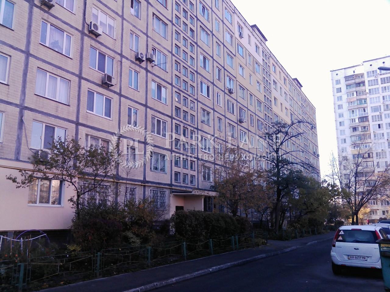 Квартира Героев Сталинграда просп., 17, Киев, R-39162 - Фото 1