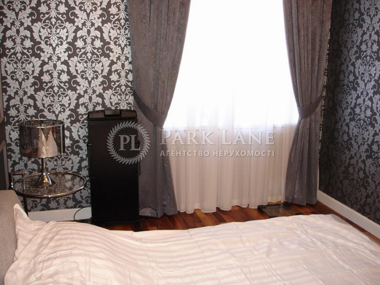 Квартира ул. Резницкая, 11, Киев, X-26499 - Фото 6