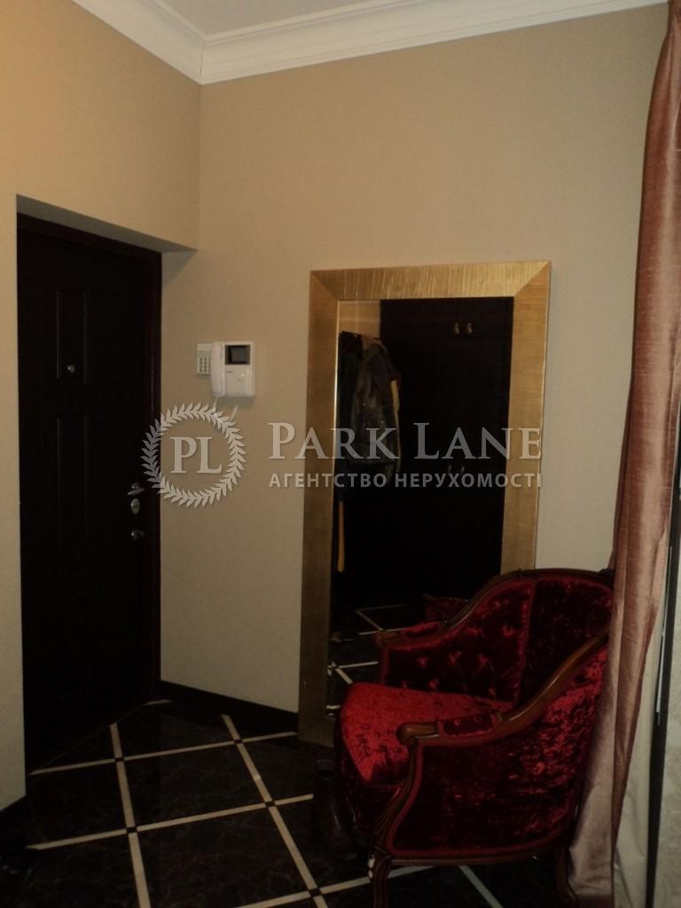 Квартира ул. Антоновича (Горького), 72, Киев, Z-1639446 - Фото 19