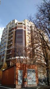 Квартира J-25614, Франко Ивана, 4б, Киев - Фото 5