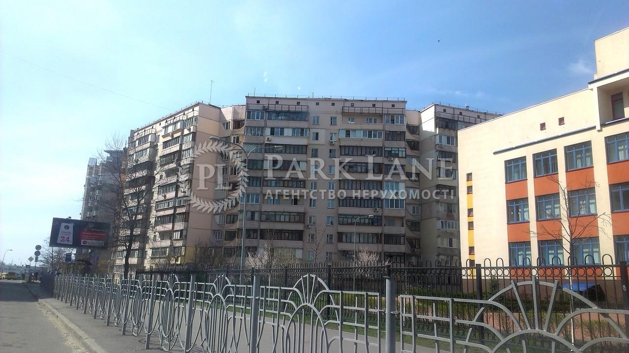 Квартира ул. Княжий Затон, 12, Киев, Z-317943 - Фото 13