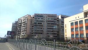 Квартира Z-317943, Княжий Затон, 12, Киев - Фото 2