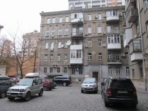 Офис, K-28040, Бессарабская пл., Киев - Фото 1