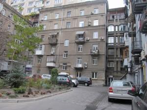 Офис, K-28040, Бессарабская пл., Киев - Фото 2