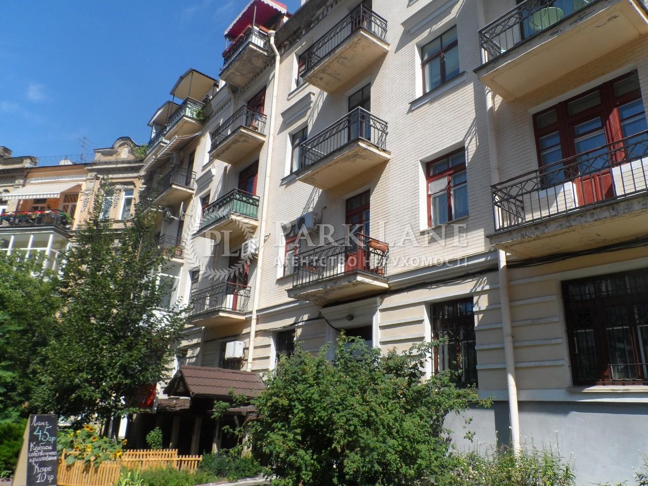 Квартира ул. Липинского Вячеслава (Чапаева), 10, Киев, B-99322 - Фото 42