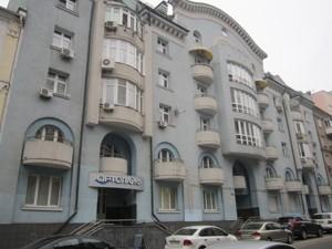 Квартира B-96153, Тургеневская, 76-78, Киев - Фото 1
