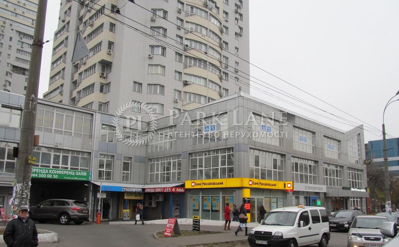 Офис, ул. Гетьмана Вадима (Индустриальная), Киев, R-9875 - Фото 1
