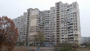 Квартира X-26880, Цвєтаєвої Марини, 10/87, Київ - Фото 3