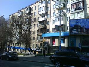 Квартира I-33598, Большая Васильковская, 122, Киев - Фото 1
