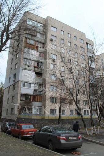 Квартира Дашавская, 20, Киев, Z-502157 - Фото