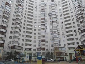 Квартира Z-630294, Бажана Миколи просп., 24/1, Київ - Фото 3