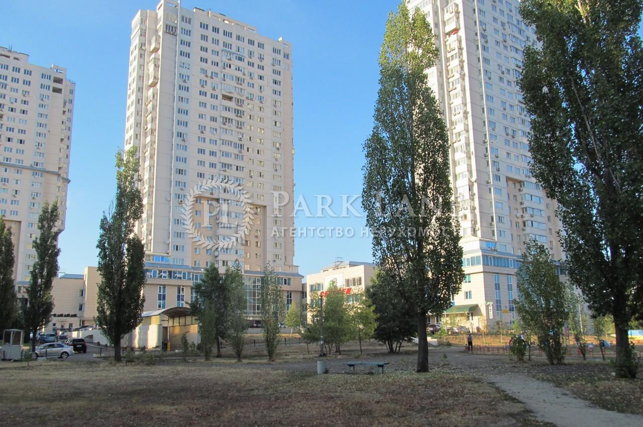 Квартира ул. Шумского Юрия, 1б, Киев, Z-1395300 - Фото 1