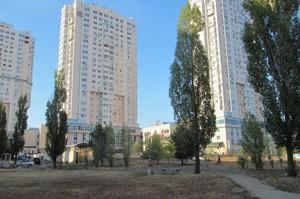 Офіс, O-3646, Шумського Юрія, Київ - Фото 1