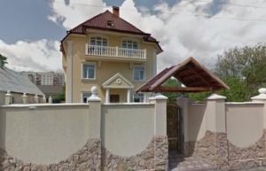 Дом Z-1636864, Школьная, Вышгород - Фото 1