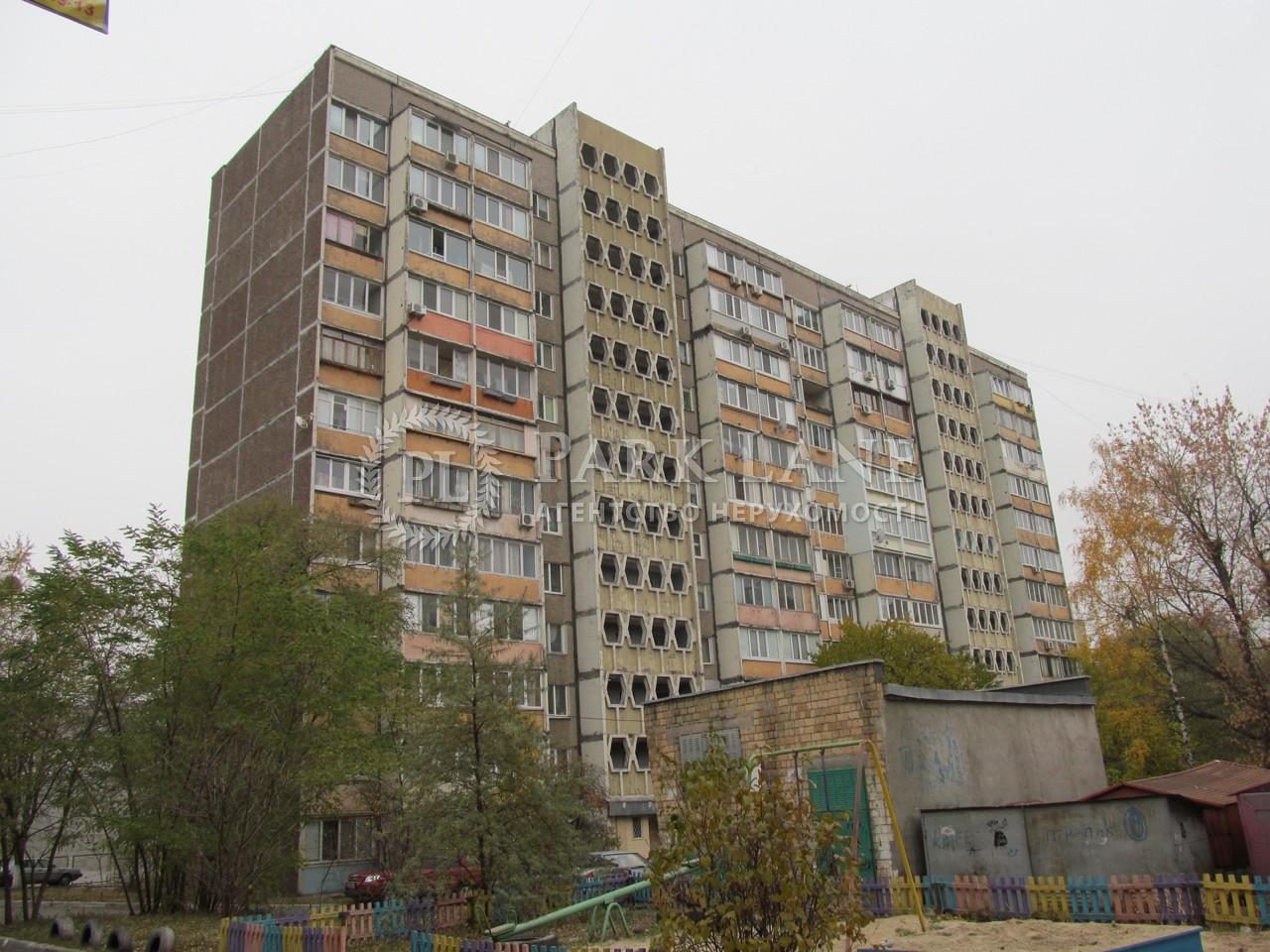 Квартира I-15955, Выборгская, 59а, Киев - Фото 1