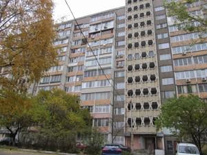 Квартира I-15955, Выборгская, 59а, Киев - Фото 2
