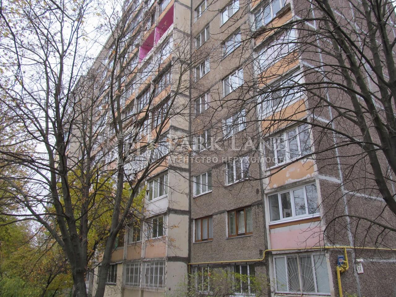 Квартира I-15955, Выборгская, 59а, Киев - Фото 3