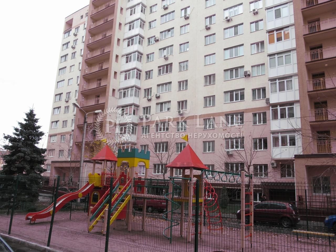 Квартира ул. Боголюбова, 6, Софиевская Борщаговка, K-30425 - Фото 1