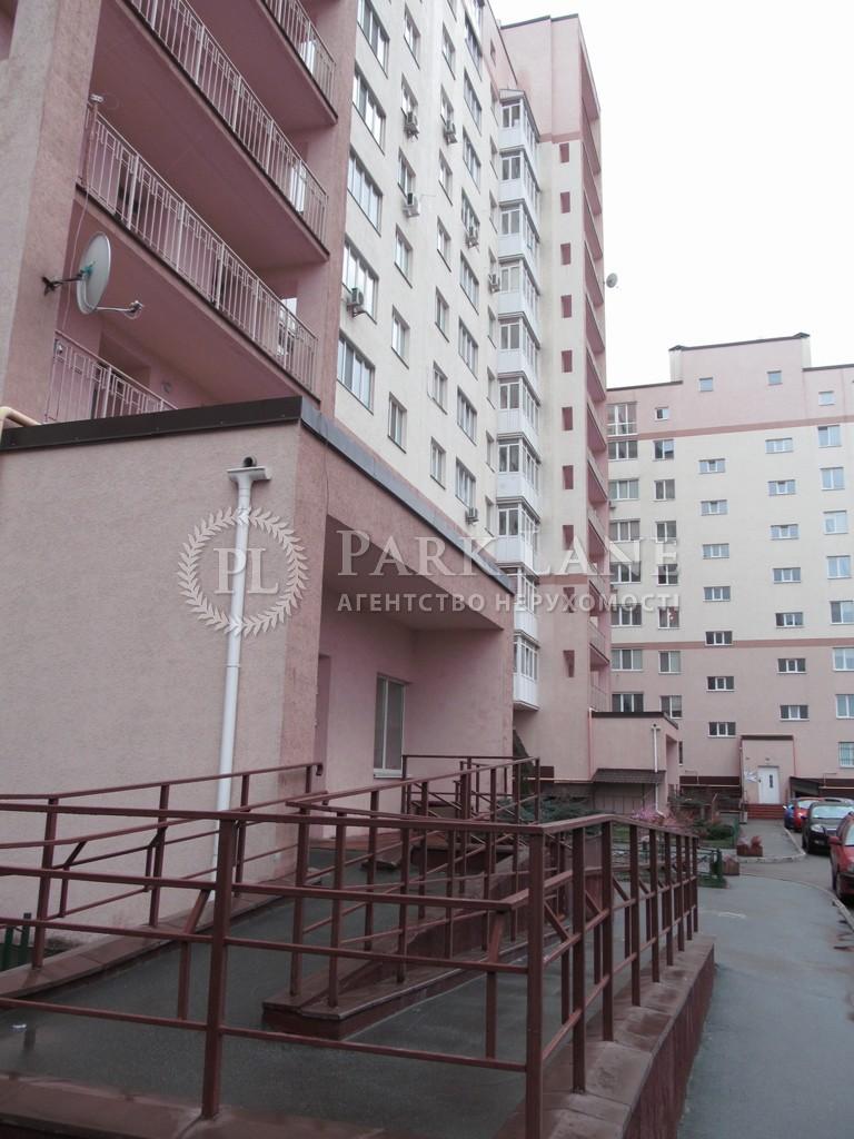 Квартира ул. Боголюбова, 6, Софиевская Борщаговка, K-30425 - Фото 8