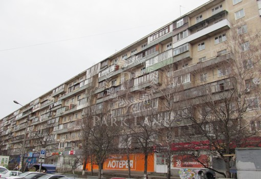 Квартира, Z-1332536, 62