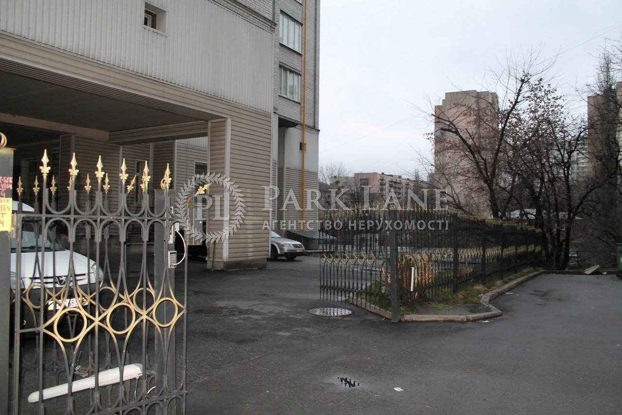 Офис, Z-1607928, Металлистов, Киев - Фото 4