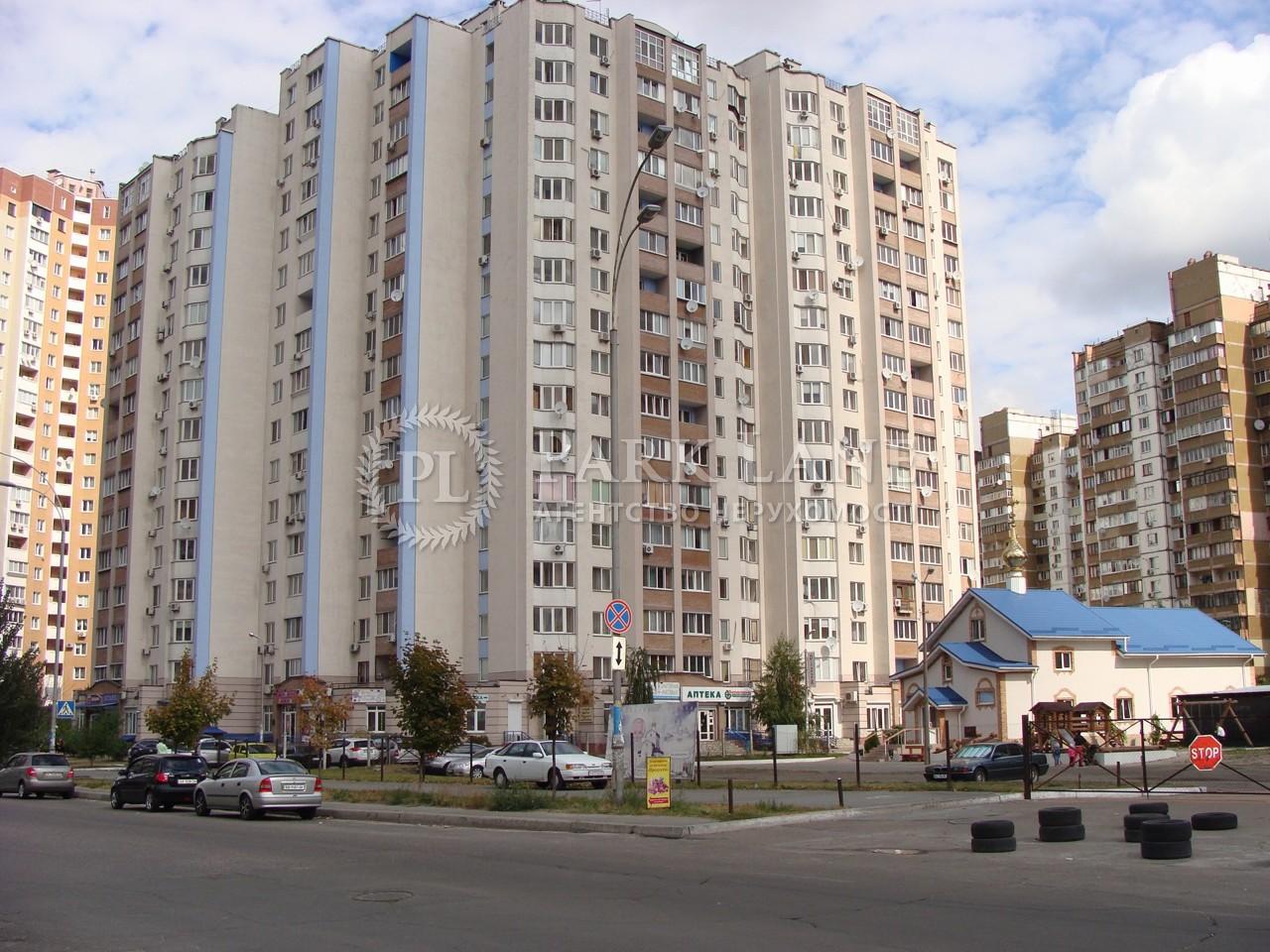 Квартира вул. Драгоманова, 1а, Київ, A-78868 - Фото 1