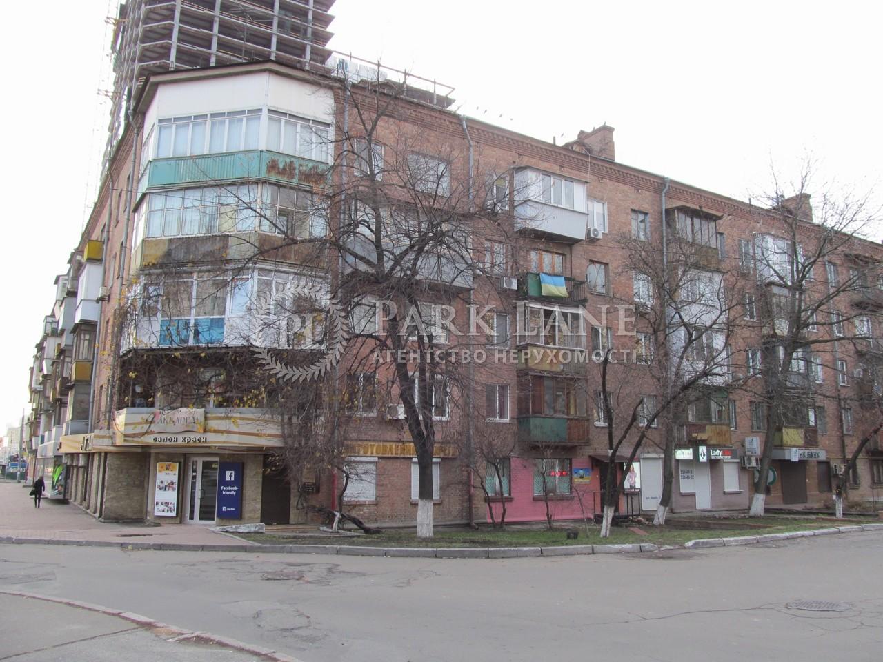 Квартира Победы просп., 15, Киев, Z-760095 - Фото 1