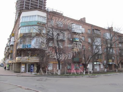 Квартира Победы просп., 15, Киев, Z-772420 - Фото