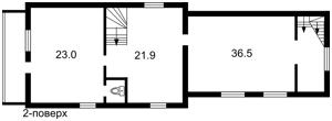 Дом Z-1650348, Ирпень - Фото 4