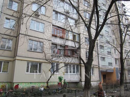 Квартира Героев Днепра, 40а, Киев, Z-729250 - Фото