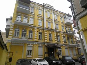 Квартира L-27349, Большая Васильковская, 38б, Киев - Фото 2