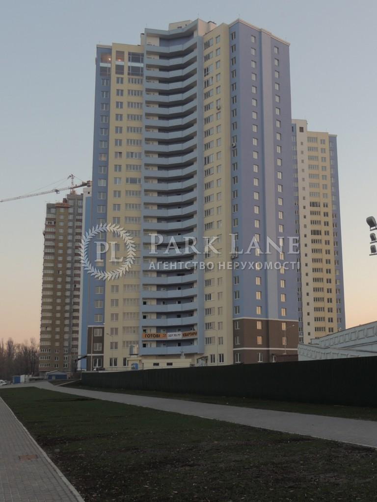 Квартира Глушкова Академика просп., 9в, Киев, R-27805 - Фото 1