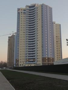 Квартира Z-792044, Глушкова Академика просп., 9в, Киев - Фото 1