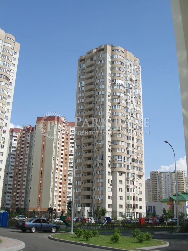 Квартира I-28184, Урловская, 21а, Киев - Фото 3