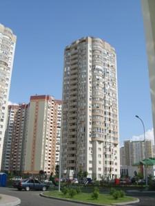 Квартира B-99689, Урлівська, 21а, Київ - Фото 2
