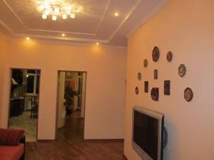 Квартира X-22734, Старонаводницкая, 6б, Киев - Фото 8