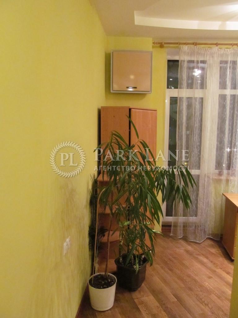 Квартира X-22734, Старонаводницкая, 6б, Киев - Фото 11