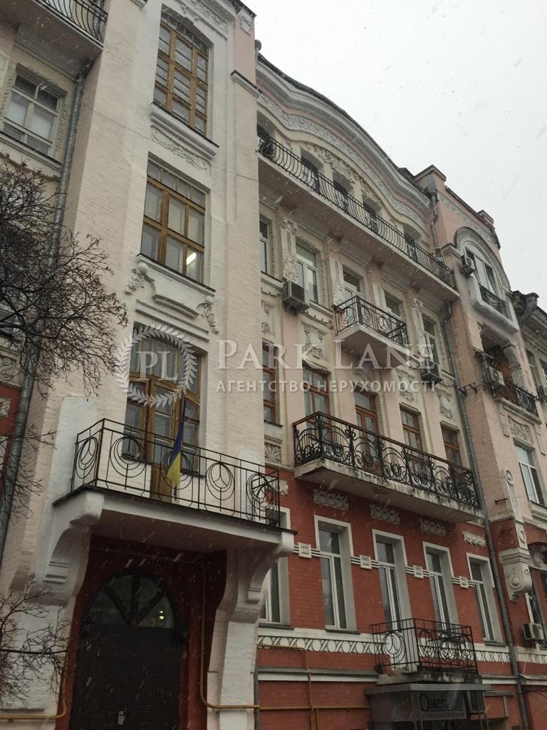 Квартира Z-733048, Владимирская, 81, Киев - Фото 2