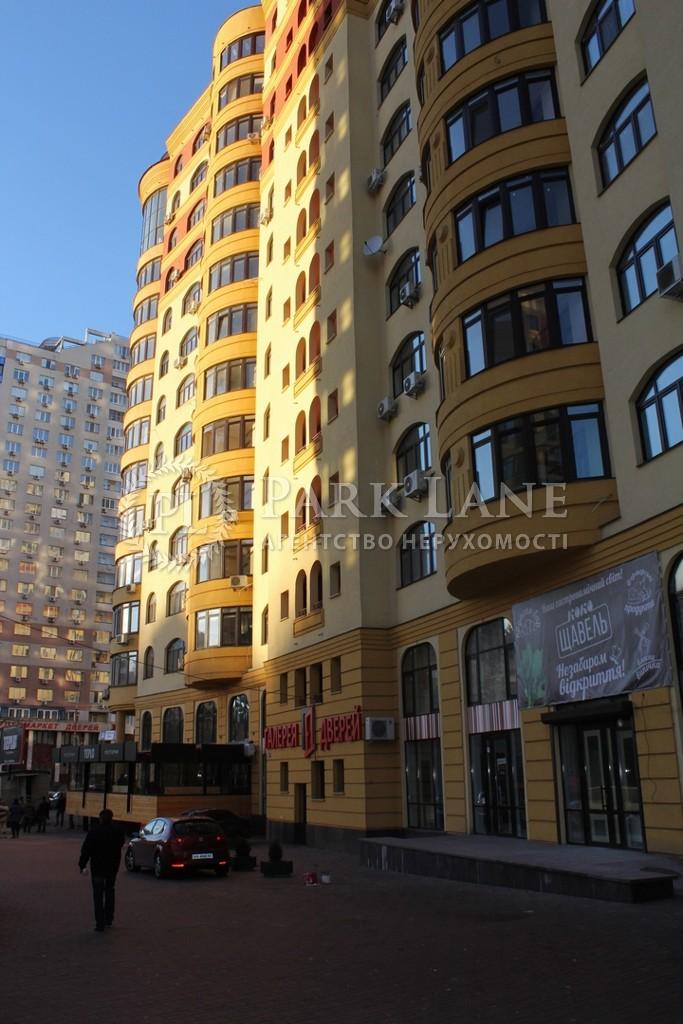 Квартира ул. Златоустовская, 50, Киев, R-17533 - Фото 25