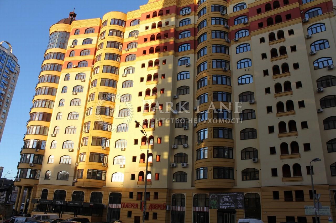 Квартира ул. Златоустовская, 50, Киев, R-17533 - Фото 26