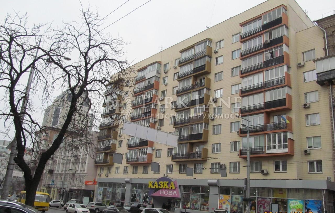 Квартира ул. Большая Васильковская, 54, Киев, R-4987 - Фото 1