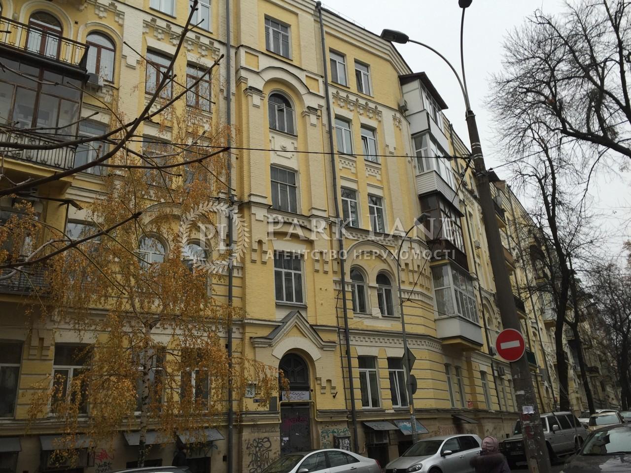 Офис, J-26624, Стрелецкая, Киев - Фото 2