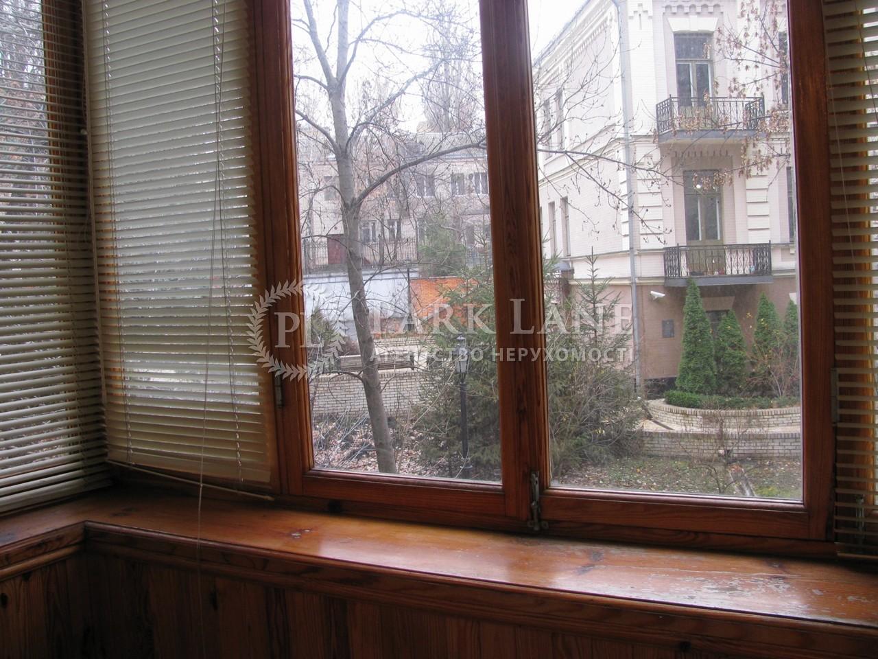 Квартира ул. Никольско-Ботаническая, 14/7, Киев, X-26710 - Фото 7