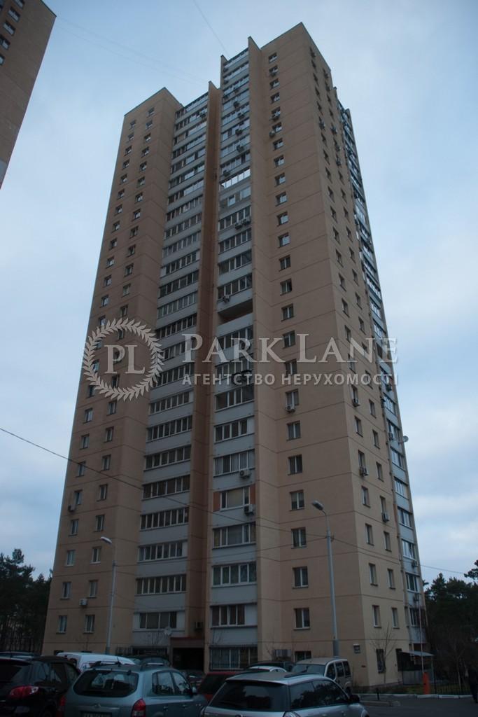 Квартира Дарницкий бульв., 12, Киев, H-19735 - Фото 1